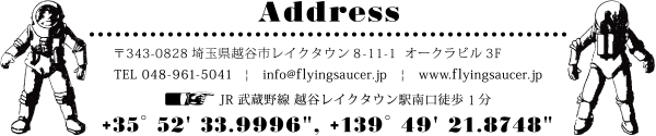 icon_address